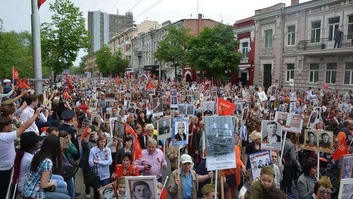 В Ростове не будут проводить акцию Бессмертный полк в нынешнем году