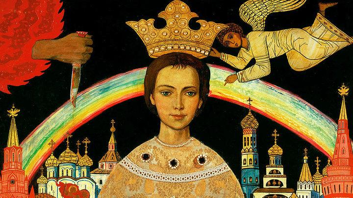 Святой защитник детей. Благоверный Царевич Димитрий Угличский. Церковный календарь на 16 июня