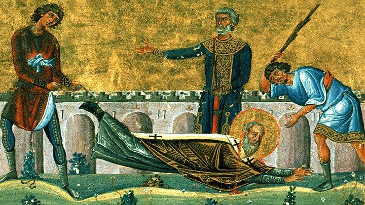 Старец, отдавший жизнь за веру. Священномученик Дорофей Тирский. Церковный календарь на 18 июня