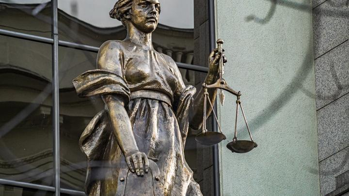СК возбудил уголовное дело против экс-председателя Октябрьского суда Краснодара Байрака