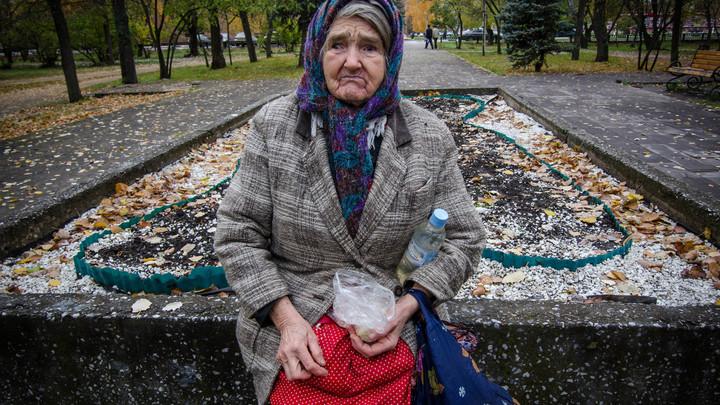 Пенсию в 50 тысяч получить нереально: В Союзе пенсионеров заявили об искажении фактов