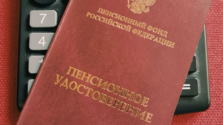 В ПФР объяснили порядок начислений пенсий с 1 июня