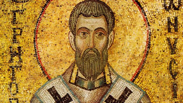 Святитель Григорий Нисский. Церковный календарь на 23 января