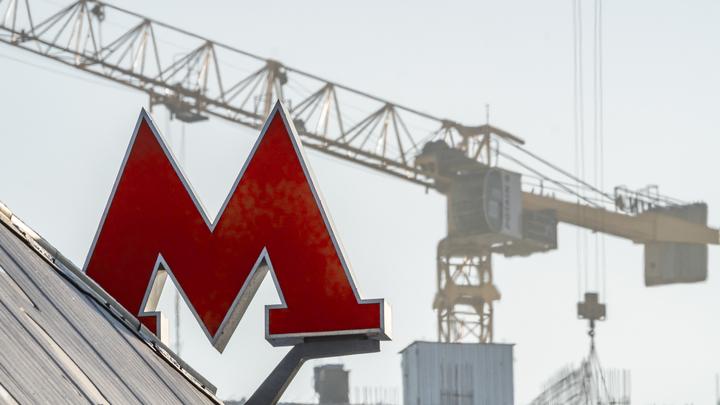 Мэр Москвы объяснил, почему не будет построена новая линия метро, на которую уже потратили 6,3 млрд рублей