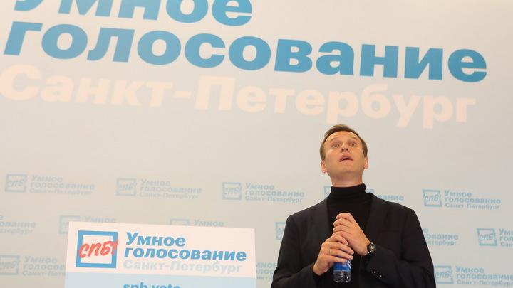 Навального отравили, чем - не знаем: Немецкая клиника представила экспертное заключение