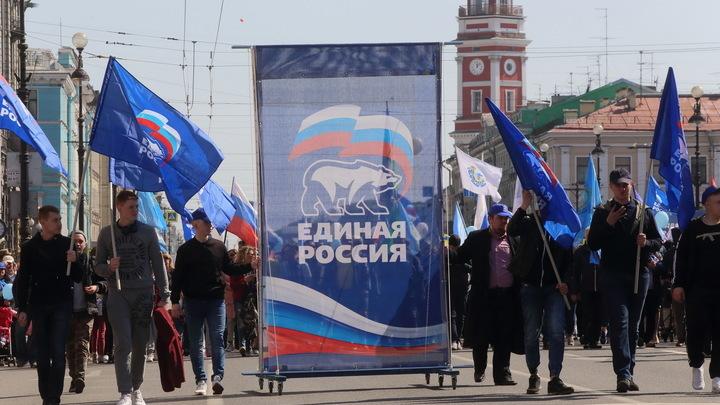 На съезде «Единой России» выбрали, кто поведёт Новосибирскую и Омскую области на выборы в Госдуму
