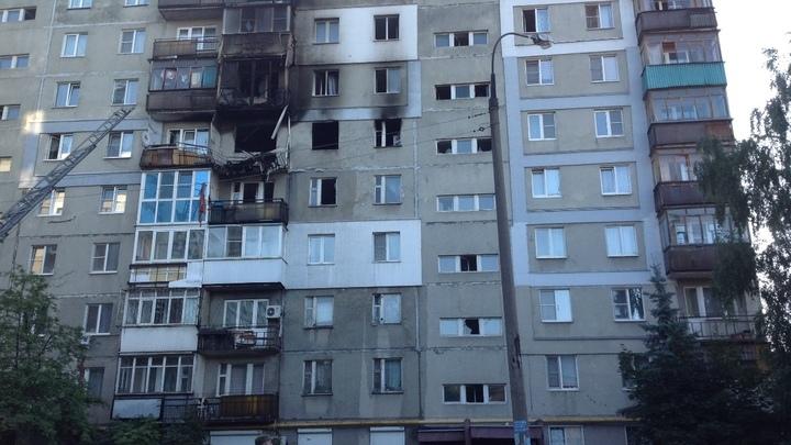 Жильцам взорвавшегося дома на Краснодонцев в Нижнем Новгороде выдадут новые квартиры или компенсации