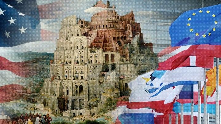 Как и зачем строится новая Вавилонская башня
