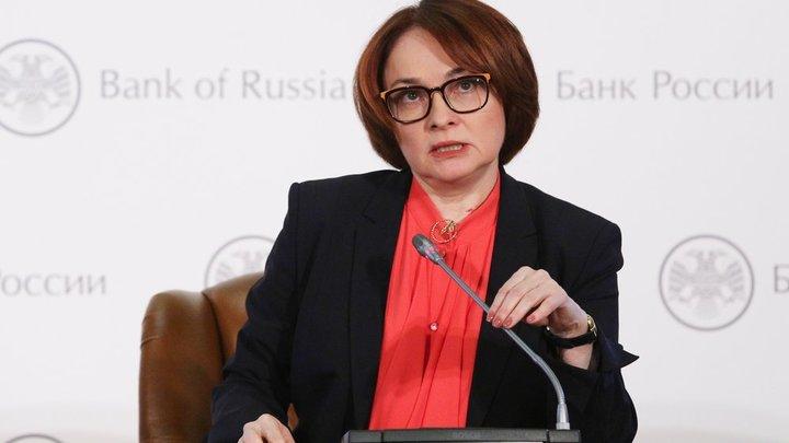 Юрий Пронько: Набиуллина всё? Пресса пишет о её скорой отставке
