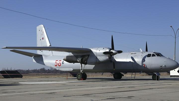 Украинский Миротворец о крушении Ан-26: Ура, наш Антонов уничтожил в Сирии взвод русских