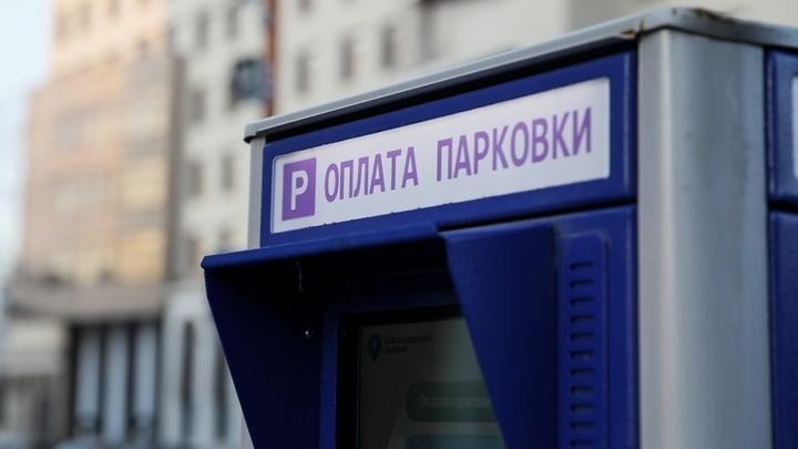 Власти Краснодара рассказали о новых условиях работы платных парковок