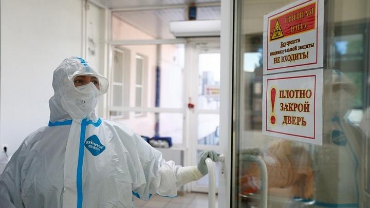 23 июня в Краснодарском крае выявили 120 новых случаев заражения коронавирусом