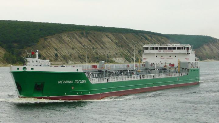 Украина намерена осуществить рейдерский захват танкера «Механик Погодин»