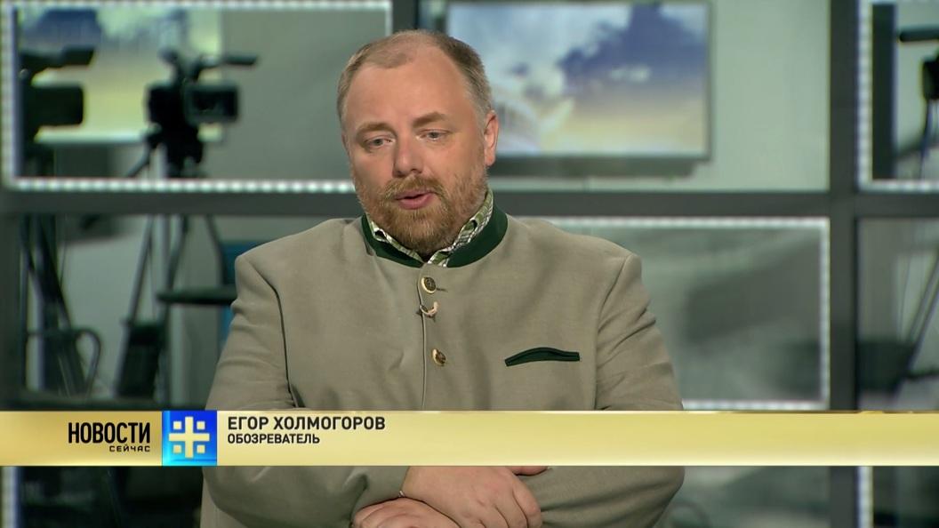 Холмогоров о пожаре в Ростове-на-Дону:Ситуацию явно кто-то накручивал