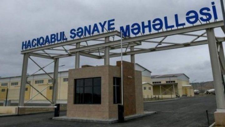 Завод по производству ГАЗелей открылся в Азербайджане