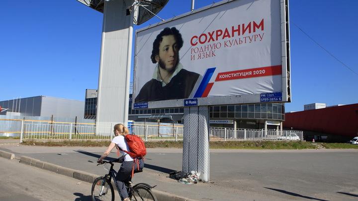 Украинская писательница усомнилась в принадлежности русского языка: Стырили