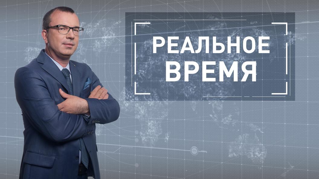 Большая Евразия - новый центр мирового развития [Реальное время]