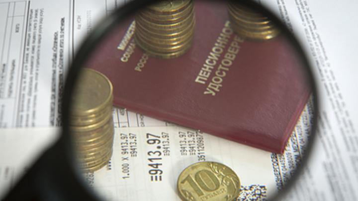 Пенсию в России сделают неприкосновенной для взыскания долгов. Но есть исключения
