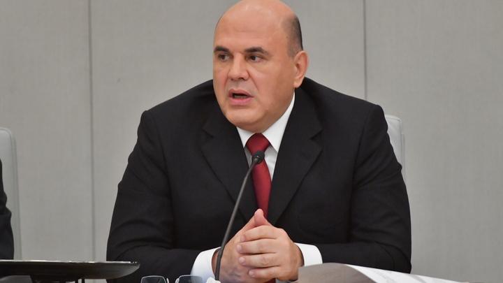 Мишустин избавил семьи от лишней бюрократии: Получить пособия на детей от 3 до 7 лет станет проще