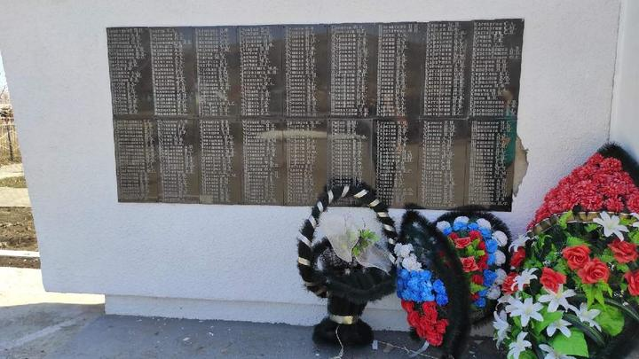 В Похвистневском районе прокуратура добилась увековечивания имени ветерана