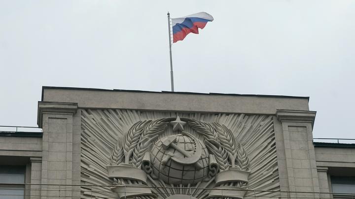 Россия не может смотреть сквозь пальцы на «морской террор» в Азовском море - Госдума