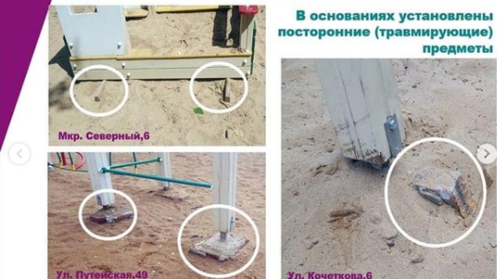 КСП Забайкалья сообщила в прокуратуру и Следком об опасных детских площадках