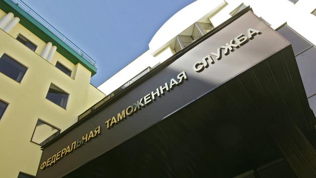 ФТС создаст черные списки сомнительных компаний