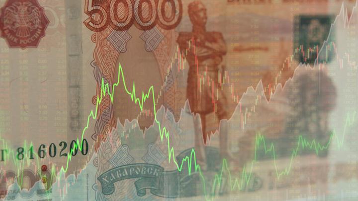 Что ждёт экономику России в ноябре