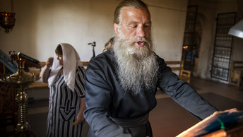 Православный календарь на 22 сентября