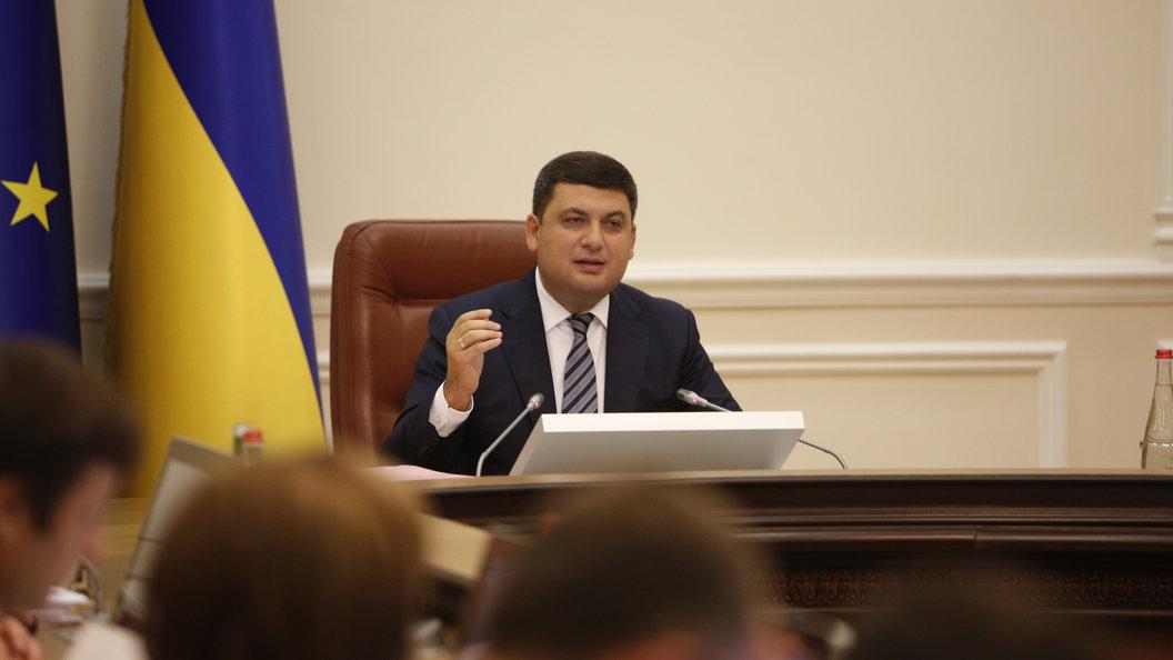Кабмин: Украина введет временное эмбарго на русские поставки удобрений