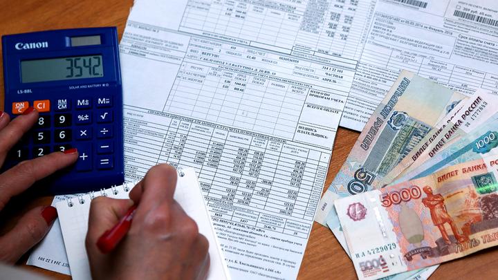 Игры в жадность: Каков реальный рост тарифов ЖКХ