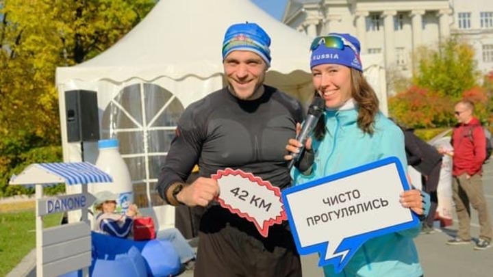 Названа дата проведения «Майской прогулки» в Екатеринбурге в 2021 году