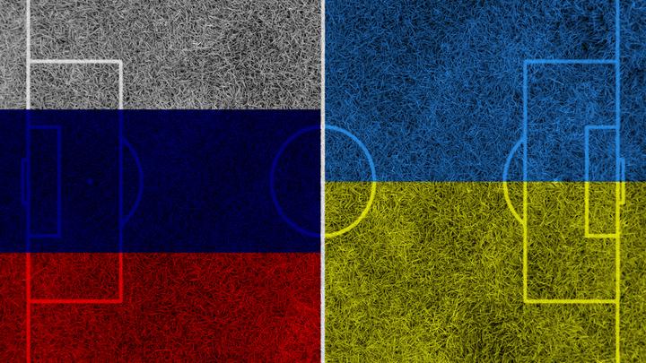 Матч примирения: Возможно ли организовать игру Россия - Украина?