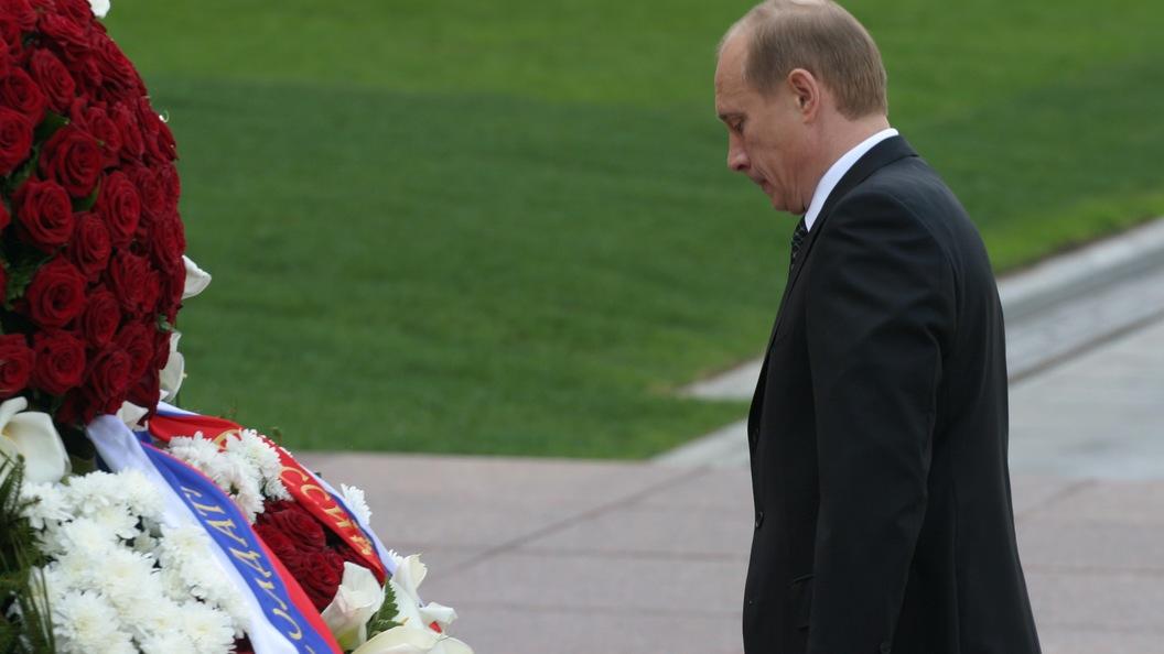 Путин отказался отзонта ивозложил цветы кМогиле Неизвестного бойца