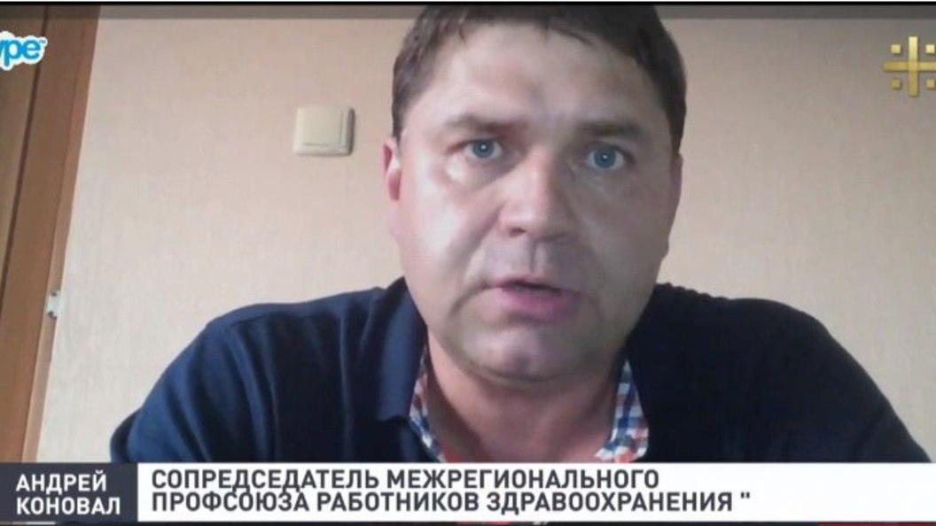 Андрей Коновал: Майские указы в здравоохранении исполняются путем фальсификаций