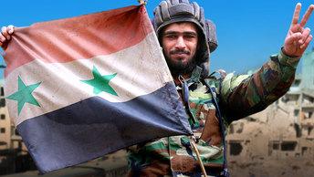 Сирия: объявлена победа