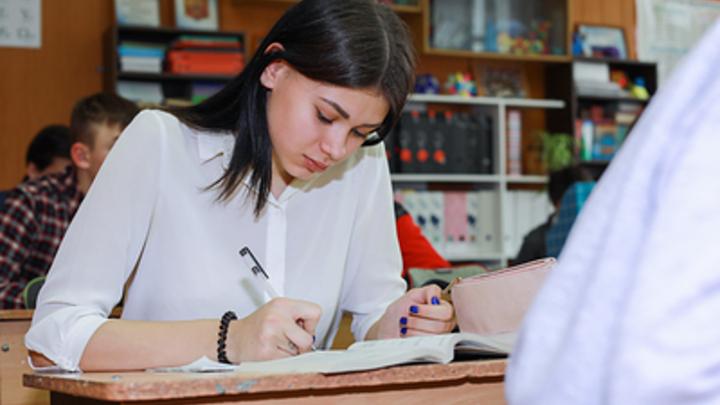 Школьники Забайкалья сдают ЕГЭ по химии, литературе и географии
