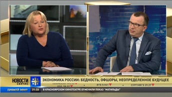 Елена Ларина: Правительству нет дела до своего населения