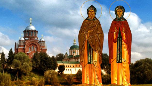 Преподобные Кирилл и Мария Радонежские. Православный календарь на 11 октября