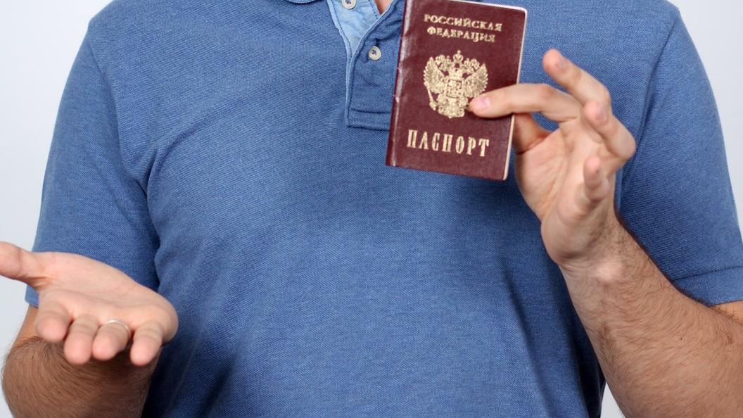 Специалисты говорили о росте оттока образованного населения из РФ