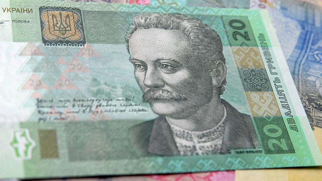 Украинский бизнесмен зарабатывал на имени Оксфордского университета