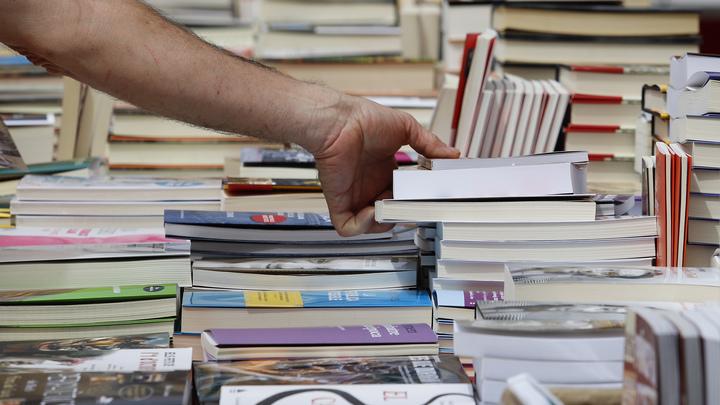 Киевом единым: На Украине внесли в черный список книгу «Как жили на Руси»