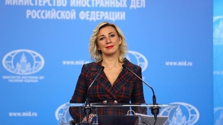 Ещё не холодная война, но: Захарова объяснила чехам правила перформанса