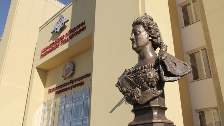 В Президентском кадетском училище Краснодара открыли памятник Екатерине II
