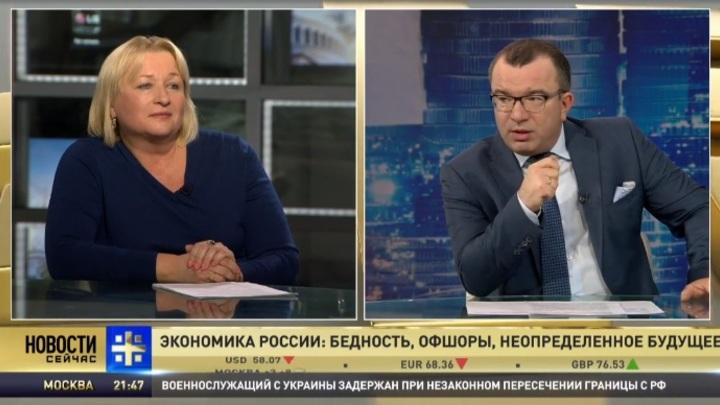 Елена Ларина: Вывод денег из страны - это близко к измене