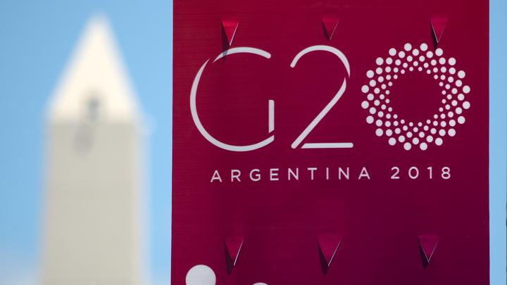 Саммит в Аргентине стал самым конфликтным за всю историю G20 - СМИ