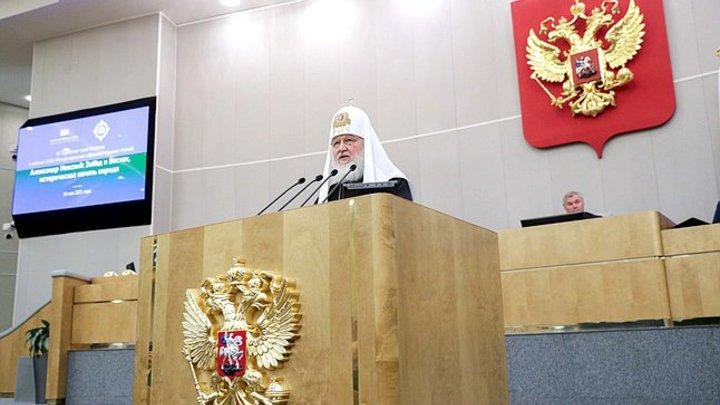 Народосбережение или смерть: Патриарший наказ русским законодателям