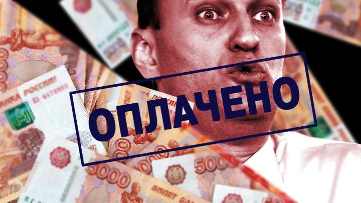 Олигархи вывозят деньги для борьбы с Россией