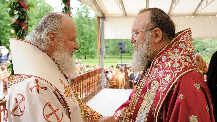 Русская Православная Церковь Заграницей прервала евхаристическое общение с Константинопольским патриархатом