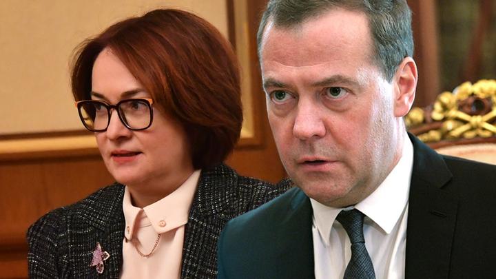 Медведев и Набиуллина ударят по бизнесу новой реформой